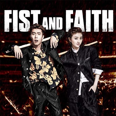 Fist & Faith